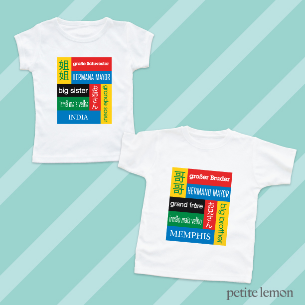 Parents Magazine recently offered a list of the nine biggest baby name trends for 2014 and we used our collection of personalized baby gifts to give you a little visual inspiration. | Petite Lemon